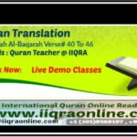 Quran Translation: Lesson#11; Surah Baqarah(Verse# 40 To 46) By Qari Haris Quran Teacher@ IIQRA