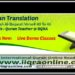 Quran Translation: Lesson#11; Surah Baqarah(Verse# 40 To 46) By Qari Haris Quran Teacher@ IIQRA
