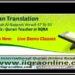 Quran Translation: Lesson#12; Surah Baqarah(Verse# 47 To 50) By Qari Haris Quran Teacher@ IIQRA